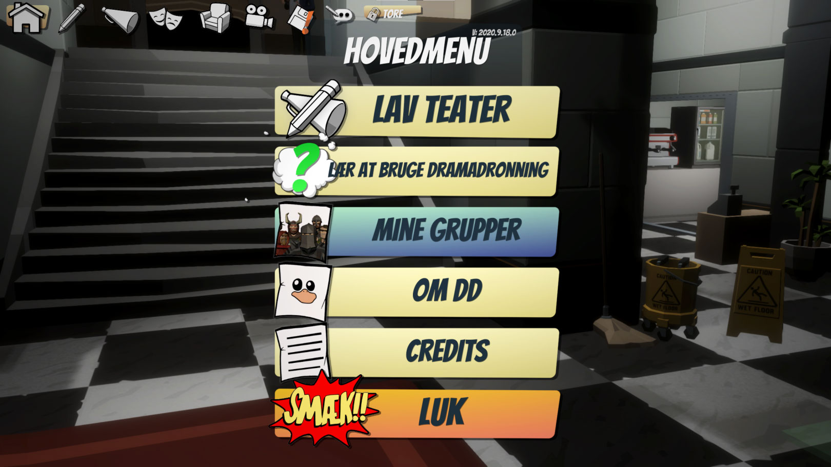 main-menu-screen